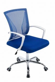 Bürostuhl ergonomisch blau Netzbezug Drehstuhl Computerstuhl stabil belastbar