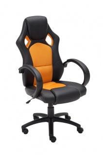 Bürostuhl 120kg belastbar schwarz orange Drehstuhl Schreibtischstuhl hochwertig