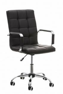 Bürostuhl 120kg belastbar Kunstleder braun Drehstuhl Arbeitshocker modern stabil