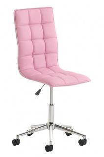 Bürostuhl Kunstleder pink Drehstuhl Arbeitshocker hochwertig modern design neu