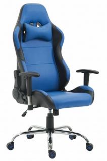 XL Bürostuhl 136 kg belastbar Kunstleder schwarz/blau Chefsessel Gamer Zocker