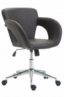Bürostuhl braun 136 kg belastbar Kunstleder Drehstuhl modern design stylisch
