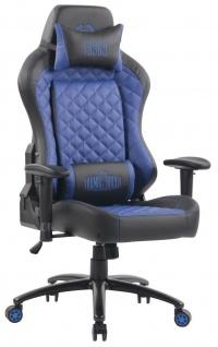 XL Bürostuhl 150 kg belastbar schwarz blau Kunstleder Chefsessel Gamer Zocker