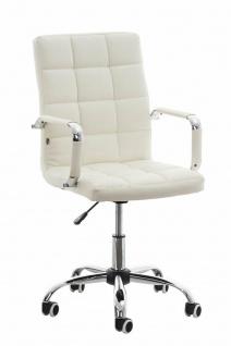 Bürostuhl 120kg belastbar Kunstleder weiß Drehstuhl Arbeitshocker modern stabil