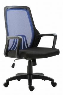 Bürostuhl bis 120 kg schwarz blau Netzbezug Drehstuhl günstig preiswert modern