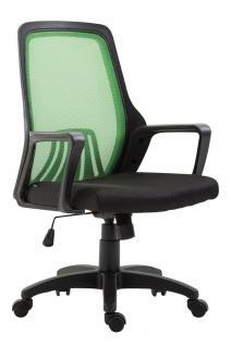Bürostuhl bis 120 kg schwarz grün Netzbezug Drehstuhl günstig preiswert modern