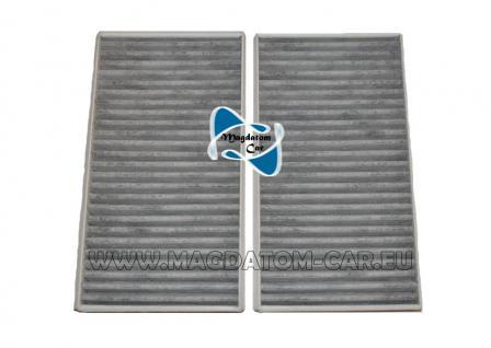 2x Neu Original BOSCH Aktivkohlefilter Innenraumfilter Pollenfilter Mikrofilter Bmw 5 E60 E61 6 E63 E64 Bosch Nr.1987432402 - Vorschau 1