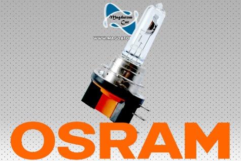 1x Neu Original OSRAM Birne Lampe H15 3200k 12V 15/55W Halogen Scheinwerfer Lampe BMW Audi Ford Mercedes Fiat Skoda Seat Jaguar Porsche VW U 64176