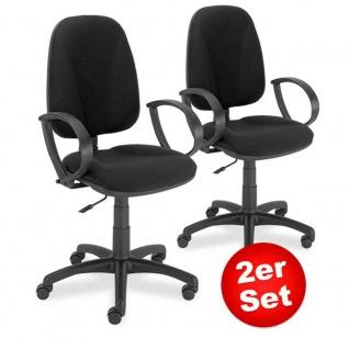 2x Drehstuhl Economy mit Armlehnen, hohe Rückenlehne 500 mm, Polster schwarz