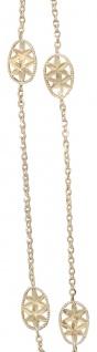 59 cm lange Goldkette 750 / 18 Karat m.Dekorgliedern Halskette Gelbgold Collier
