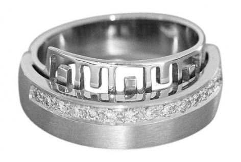 Designerring Weißgold 585 mit Brillant Ring Gold 14kt Damenring Brillantring