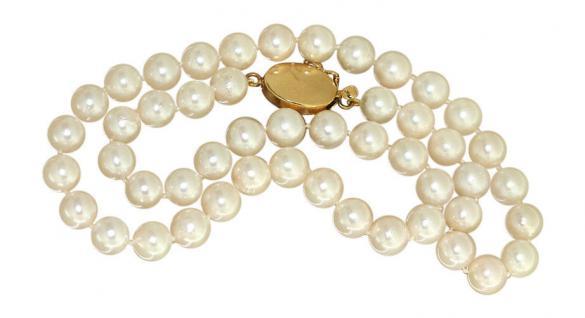 Echte Perlenkette 42 cm Collier mit Goldverschluss 750 Halskette 18kt Perle