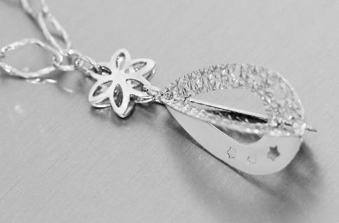 Silberkette 925 mit Anhänger Collier Halskette Sterlingsilber massiv Damen