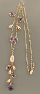 Amethyst Collier Rosegold 585 - Goldkette - Y Kette Gold 14 kt mit Amethysten