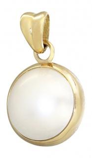 Anhänger Gold 750 Mabeperle schlicht gefasst große Mabe Perle Kettenanhänger