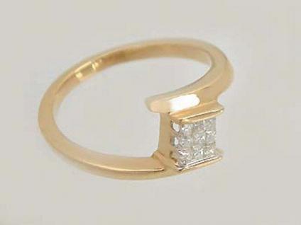 Edler Brillantring 0, 20 ct. Ring Gold 750 Goldring Brillant Quadrat Damenring