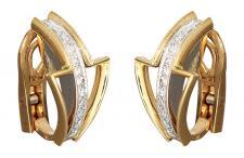 Ohrclips Gold Weißgold 750 und Platin 950 Brillanten 0, 25 ct. Brillantohrringe