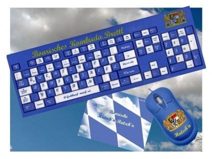 Design Tastatur im bayerischen Look - Die Bayern Tastatur + Maus