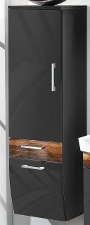 Badezimmer Hochschrank online bestellen bei Yatego | {Badschrank hängend 96}
