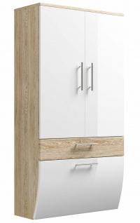 Breiter Badezimmer Hochschrank 70 x 134, 5 cm Badschrank mit viel Stauraum *5609