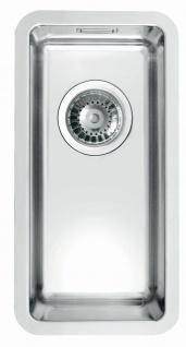 Unterbauspüle Edelstahl 21, 7 cm Unterbaubecken Zusatzbecken Küchenspüle *1102695