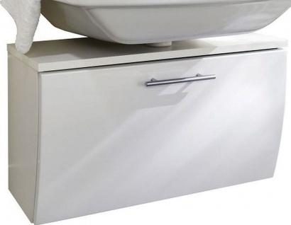 waschbeckenunterschrank 70 x 40 x 30 cm unterbau. Black Bedroom Furniture Sets. Home Design Ideas