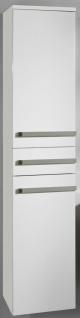 Hochschrank 35 cm breit Badschrank aufgebaut Badmöbel modern Badezimmer weiß
