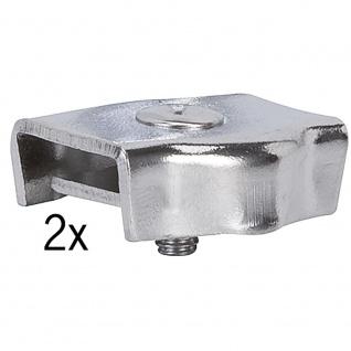 Paulmann WS L&E Sicherheits-Seilklemme Stromeinspeisung 1 Paar max. 2x300W 978029