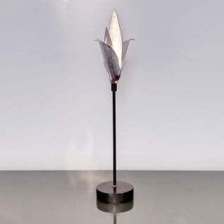 Holländer 300 K 12161 S Tischleuchte 1-flammigPiccola Airone Eisen Schwarz-Silber