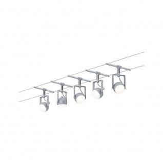Paulmann 3983 Wire System OrbLED 5x4W Chrom matt/ Chrom 230/12V Kunststoff
