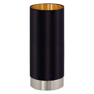 tischleuchte schwarz gold g nstig kaufen bei yatego. Black Bedroom Furniture Sets. Home Design Ideas