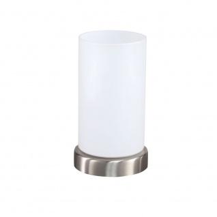 Wofi Loft Tischleuchte Nickel matt Tischlampe