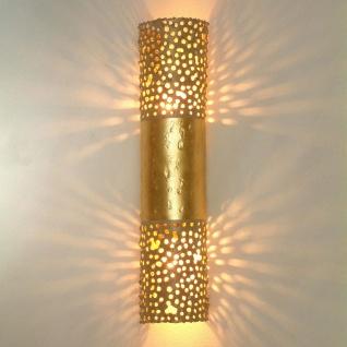 Holländer 056 1316 Wandleuchte 2-flammig Amazone Eisen Gold