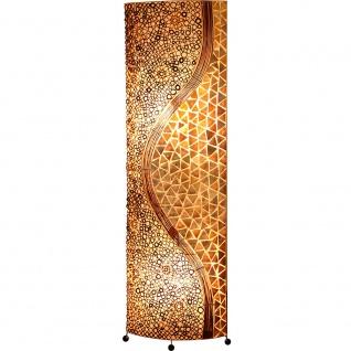 Globo 25824 Bali Stehleuchte Textil Metall Muscheln 2xE27