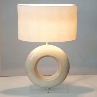 Holländer 039 K 1262 Tischleuchte Circolare Keramik-Plexiglas Creme-Klar