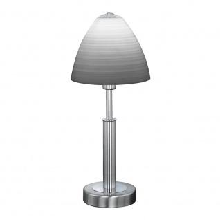 Wofi Savannah Tischleuchte Nickel matt Tischlampe
