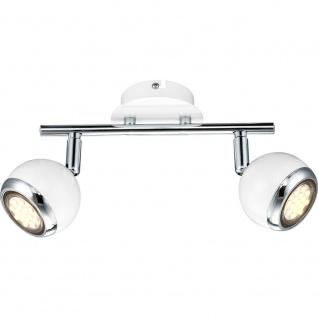 Globo 57882-2 Oman Strahler Metall Weiß 2xGU10