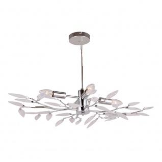 Aussergewohnliche Lampen Lampe Gunstig Online Kaufen Yatego