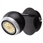 Globo 57884-1 Oman Strahler Metall Schwarz Chrom GU10 LED