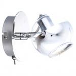 Globo 57880-1 Aramid Strahler Chrom GU10 LED