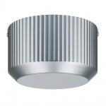 Paulmann Toroidal Decorative Trafo max. 80W 230/12V 80VA Chrom