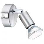 Globo 57991-1 Matrix / Strahler Nickel-Matt / GU10 LED