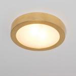 Holländer 085 1601 Deckenleuchte 2-flammig Spettacolo Keramik Gold