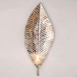 Holländer 246 3505 Wandwindlicht Musika Aluminium Vernickelt Silber