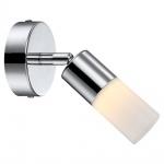 Globo 56216-1 Spina Strahler Chrom LED