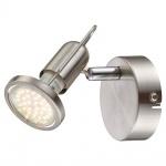 Globo 54382-1 Rail LED-Strahler Nickel-Matt GU10 LED