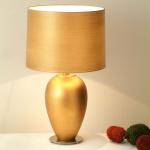 Holländer 039 K 1243 V Tischleuchte Omega Spesso Keramik-Metall BlattverGoldet-Vernickelt