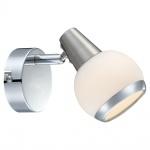 Globo 56038-1 Karde Strahler Chrom Nickel-Matt E14 LED