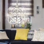 s.LUCE Atom 30 / LED-Hängeleuchte Metallkugel / 486 Lumen Hängelampe Designlampe
