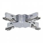 Paulmann URail System Light&Easy X-Verbinder 125mm max. 1000W